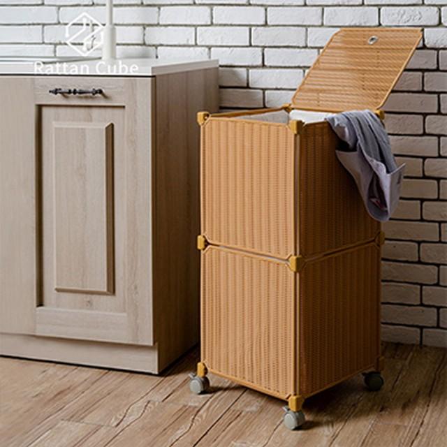 【藤立方Rattan Cube】移動組合式洗衣籃-附輪