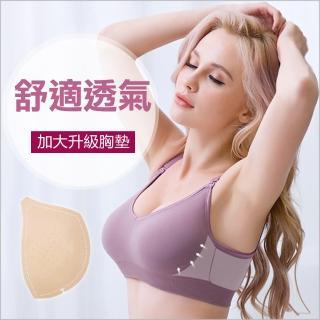 【JoyNa】哺乳內衣 上開式無鋼圈加大手掌型胸墊無縫孕婦胸罩
