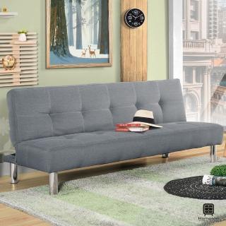 【Hampton 漢妮】波頓沙發床(沙發/椅子/布沙發/沙發床/椅背3段式調整)