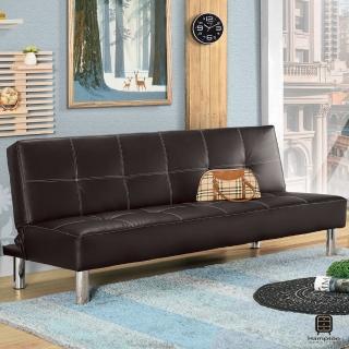 【Hampton 漢妮】賈斯特沙發床(沙發/椅子/布沙發/沙發床/椅背3段式調整)