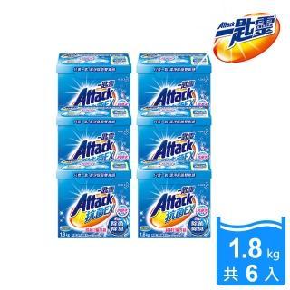 【一匙靈】抗菌EX超濃縮洗衣粉(1.8KgX6盒/箱)
