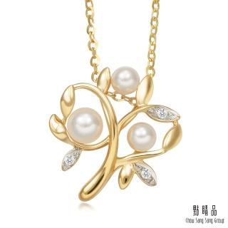 【點睛品】La Pelle 18K金鑽石珍珠家庭樹吊墜