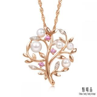 【點睛品】La Pelle 18K玫瑰金鑽石珍珠家庭樹吊墜