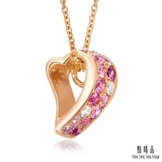 【點睛品】甜美鏤空愛心18K金彩色寶石鑽石項鍊