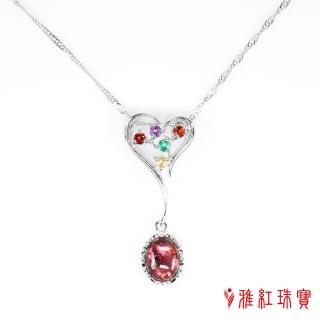 【寶石方塊】天然碧璽項鍊-清耳悅心-925銀飾