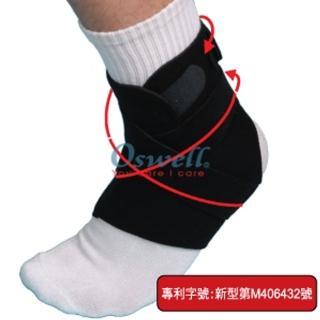 【oswell】H-20專業調整式護踝(固定肌肉拉傷或韌帶扭傷)