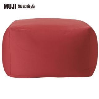 【MUJI 無印良品】懶骨頭沙發(暗紅椅套)