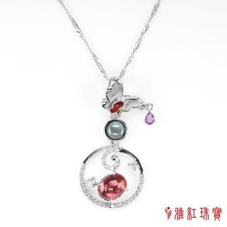 【寶石方塊】天然碧璽項鍊-水碧山青-925銀飾