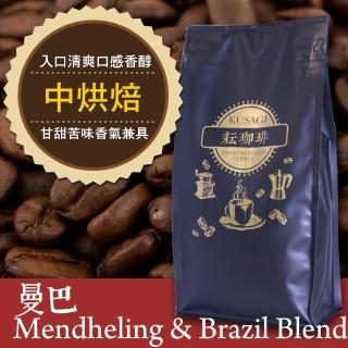 【耘珈琲】曼巴咖啡豆 一磅(450g/包)