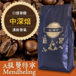 【耘珈琲】A級曼特寧咖啡豆 一磅(450g/包)