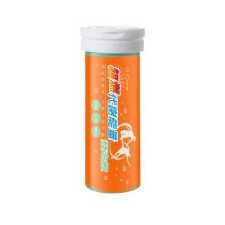 【St.Clare 聖克萊爾】超燃代謝能量發泡飲(10錠/入)