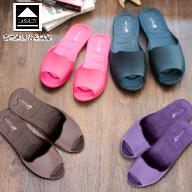 【LASSLEY】魚口環保室內拖鞋/沙灘鞋/浴室拖(EVA材質