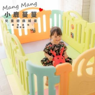【Mang Mang 小鹿蔓蔓】兒童遊戲圍欄(秘密基地 擴充版)