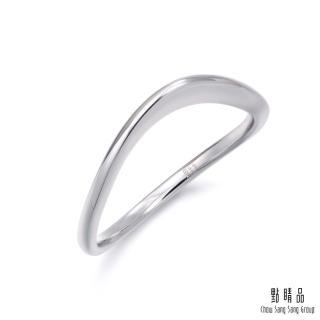 【點睛品】Fingers Play 18K金曲線造型戒指