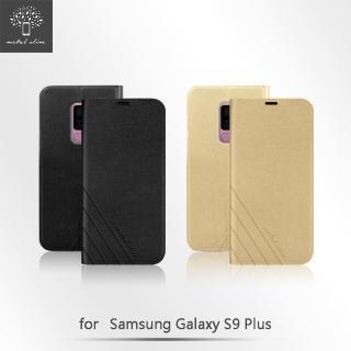 【Metal-Slim】Samsung Galaxy S9+(高仿小牛皮壓紋TPU皮套)