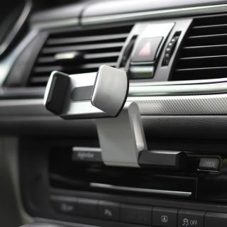3D Air 夾扣式可旋轉CD口車用/手機支架(銀色)