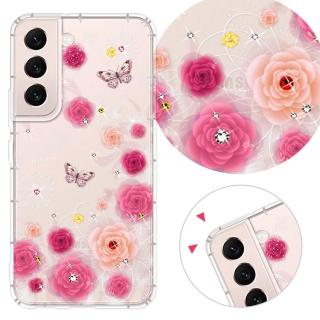 【YOURS】三星 Note系列、S系列 彩鑽防摔手機殼-粉薔薇(Note10+/Note9/S10+/S9+/S20Ultra/Note10Lite)