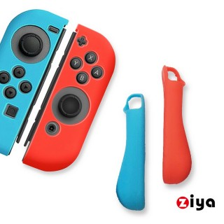 【ZIYA】任天堂 Switch Joy-Con 手把矽膠保護套(雙色弧形款)