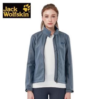 【Jack wolfskin 飛狼】X-file 輕量防風保暖外套 女款(海軍藍/內刷毛)