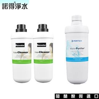【諾得淨水】除病毒&細菌型濾心24.2.101 + PP纖維濾心24.2.100(3入裝)