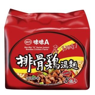 【味丹】味味A排骨雞湯麵(5包/袋)