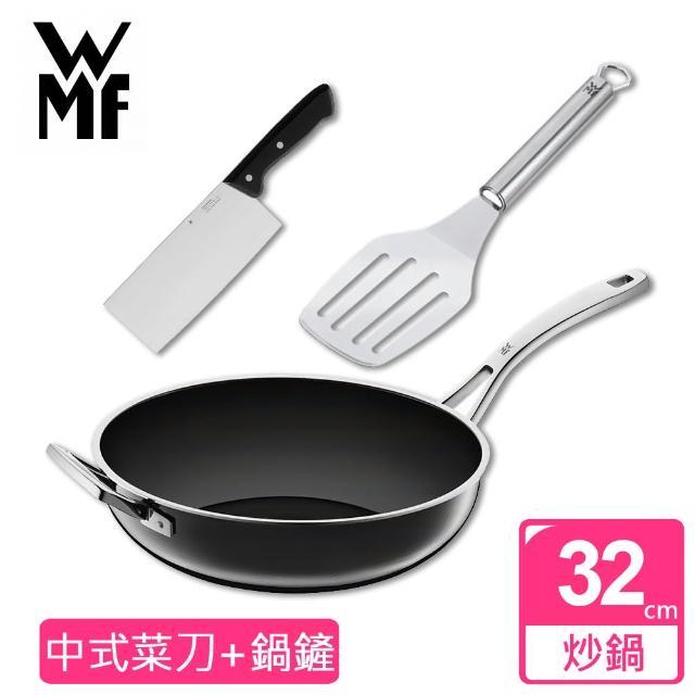 【德國WMF】Naturamic系列炒鍋32cm+中式菜刀18.5cm+煎魚鍋鏟