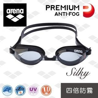 【arena】日本製 白金防霧泳鏡 訓練款 防水 高清 大框 舒適 男女適用(AGL560PA)