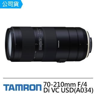 【Tamron】70-210mm F/4 Di VC USD(公司貨A034)