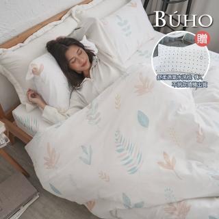 【BUHO布歐】買一送一 台灣製舒涼TENCEL天絲6x7尺雙人兩用被套/涼被-多款任選(送可調式舒柔透氣水洗枕1入)