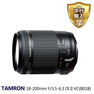 【Tamron】18-200mm F/ 3.5-6.3 DI II VC(B018 - 平行輸入)