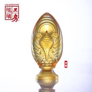 【琉璃工房】八吉祥 悅音吉祥-寶螺(賦予寧靜的正能量)