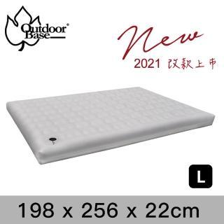 【Outdoorbase】頂級歡樂時光充氣床Comfort PREM.L號265x200x26月石灰(歡樂時光充氣床墊 獨立筒推薦)