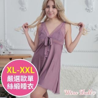 【蜜絲朵】冰沁美人 歐單深V仿真絲柔軟緞布大尺碼連身睡衣XL-XXL2色P043(黑)