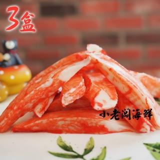 【小老闆】韓國松葉蟹味棒X3盒(270g/盒)