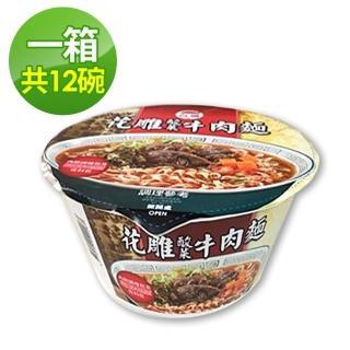 【即期品】【台酒TTL】花雕酸菜牛肉碗麵12入  (有效期限至20190112)