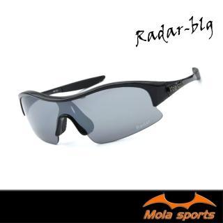 【MOLA】摩拉超輕量運動太陽眼鏡 radar_bl(自行車/高爾夫/跑步)