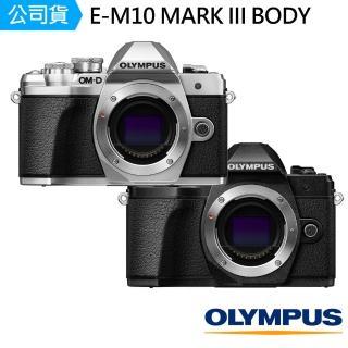 【OLYMPUS】E-M10 M3 E-M10 MARK III BODY單機身(公司貨)