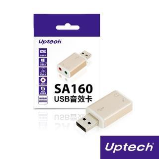【Uptech】SA160