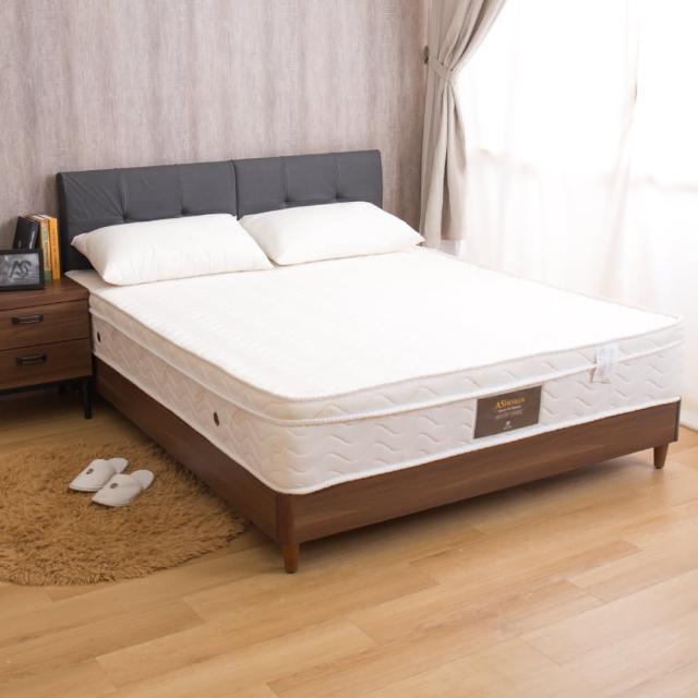 【AS】瑪莉提尊榮紓壓款-舒柔釋壓正三線軟式雙人5尺獨立筒床墊/