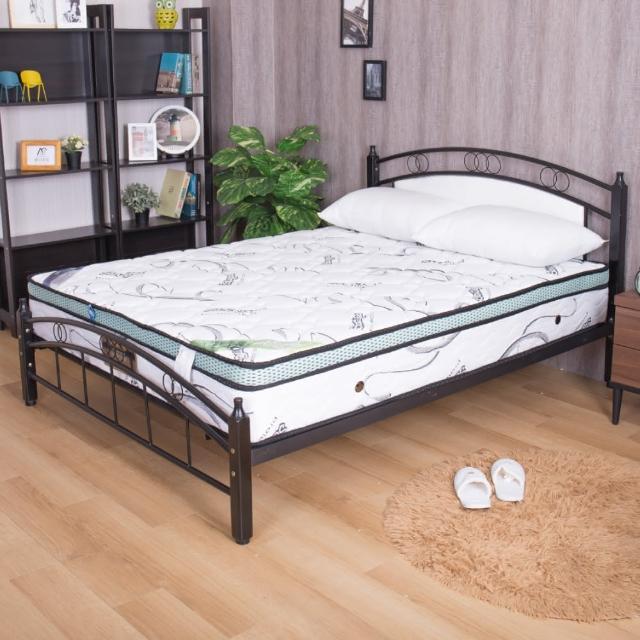 【AS】瑪莉提白金透氣款-天絲布舒眠透氣硬式單人3尺獨立筒床墊/