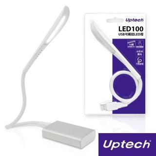 【Uptech】LED100 USB可觸控LED燈(白)