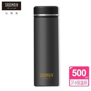 【SADOMAIN 仙德曼】316極度輕薄經典保溫/保冷杯(霧黑)500ML