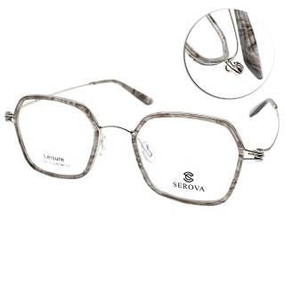【SEROVA 光學眼鏡】潮流時尚復古風(灰琥珀-銀#SL206 C03)