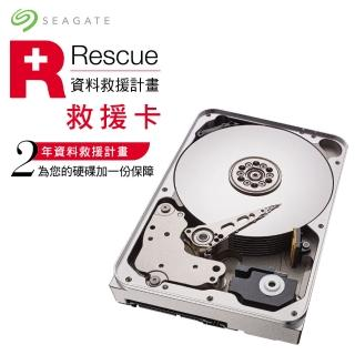 【SEAGATE 希捷】SRS 資料救援卡(2年)