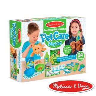 【Melissa & Doug 瑪莉莎】角色扮演 - 寵物美容照顧遊戲組