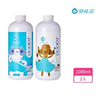 【臭味滾】地板清潔劑1000mlX2(狗用/拖地/寵物除臭/環境清潔)