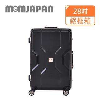 【MOMJAPAN】28吋 日系時尚 PP材質鋁框 行李箱/旅行箱(3002 時尚黑)