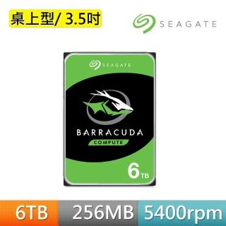 【SEAGATE 希捷】新梭魚 BarraCuda 6TB 3.5吋 5400轉 SATAⅢ 桌上型硬碟(ST6000DM003)
