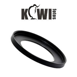 【Kiwifotos】高精度濾鏡轉接環(77mm-82mm)