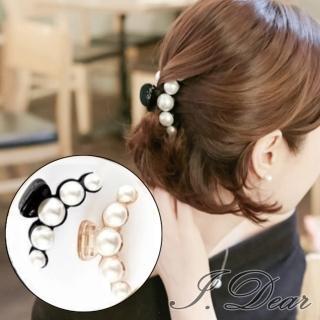 【I.Dear】日韓髮飾-美麗新娘立體單排大珍珠大髮夾髮抓(2色)